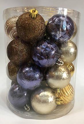 Набор шаров 26 шт диаметр 6 см, фото 2