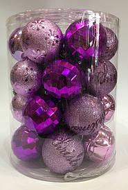 Набор новогодних шаров 26 шт диаметр 6 см