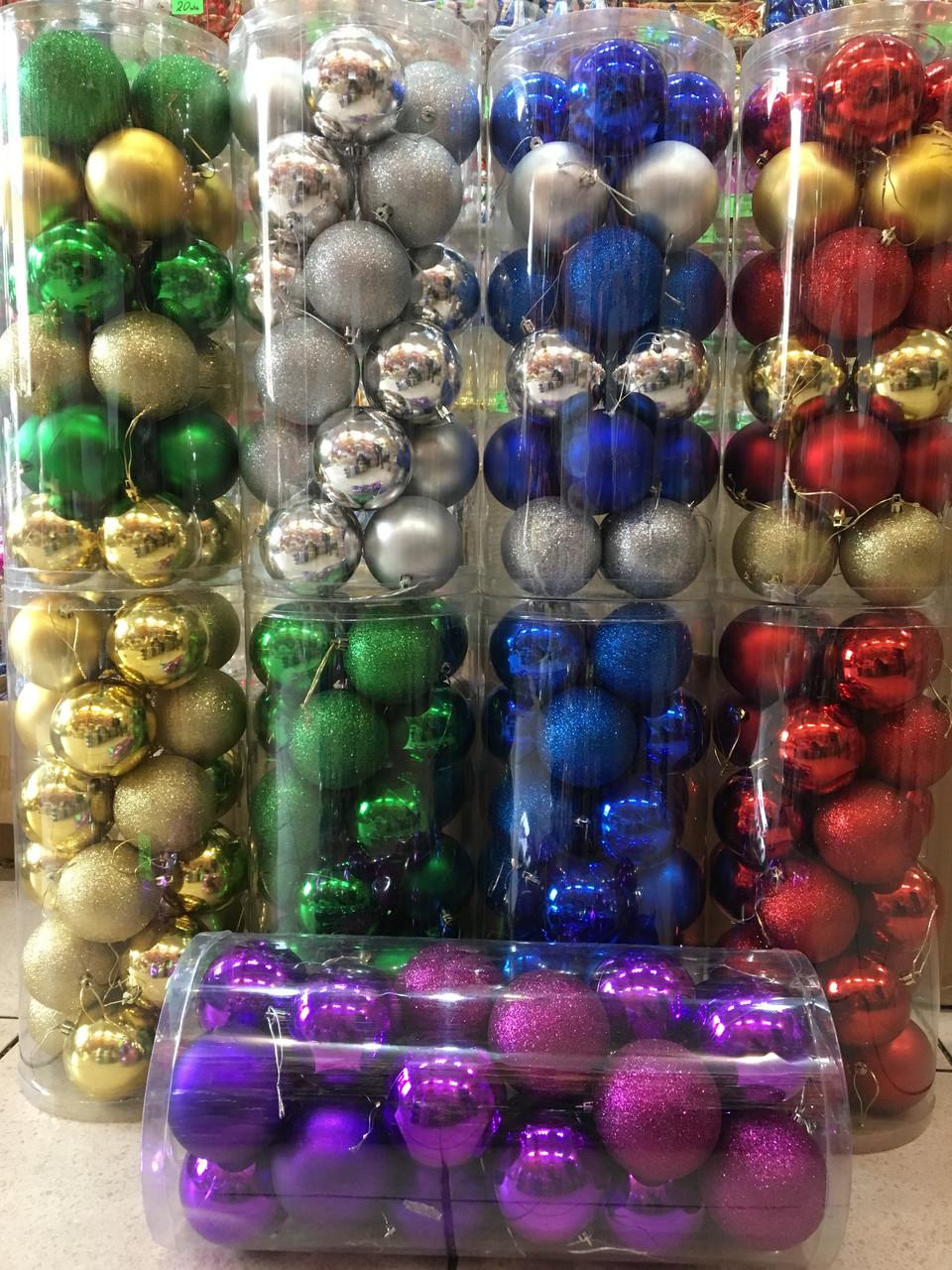 Набор шаров 24 шт диаметр 8 см