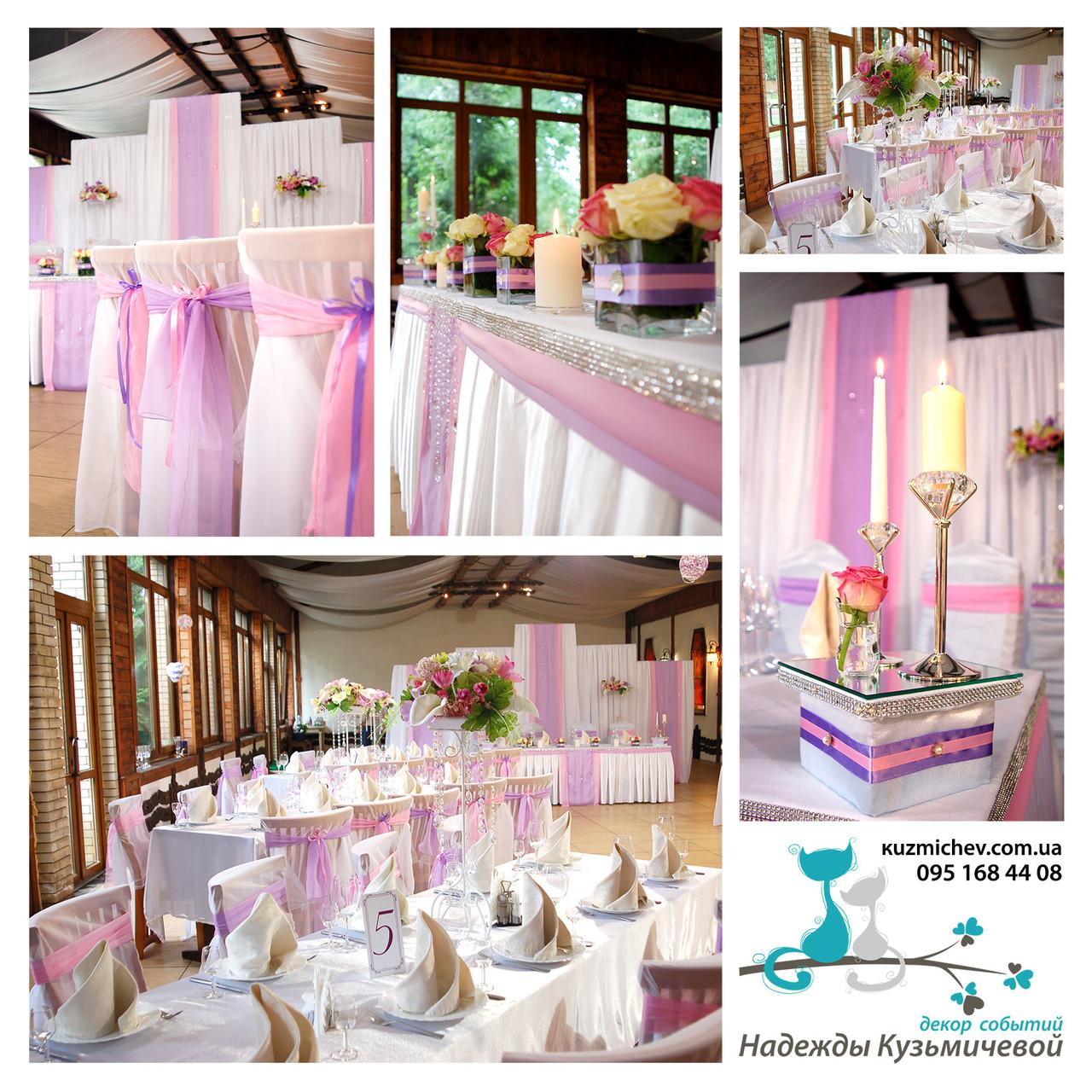 Свадебное оформление зала Полтава