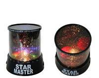 Cветильник звездного неба GIZMOS H-28305, Одесса