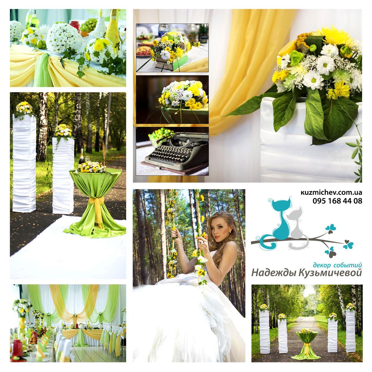 Свадебное оформление залов Полтава