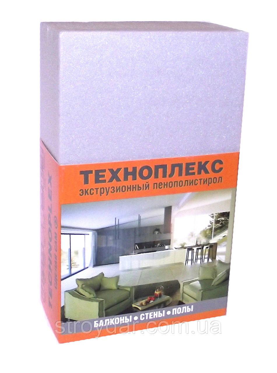 Утеплитель экструдированный пенополистирол Техноплекс 1180x580x20 мм