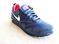 Кроссовки мужские Nike Air Max беговые сетка 40 -45 р-р