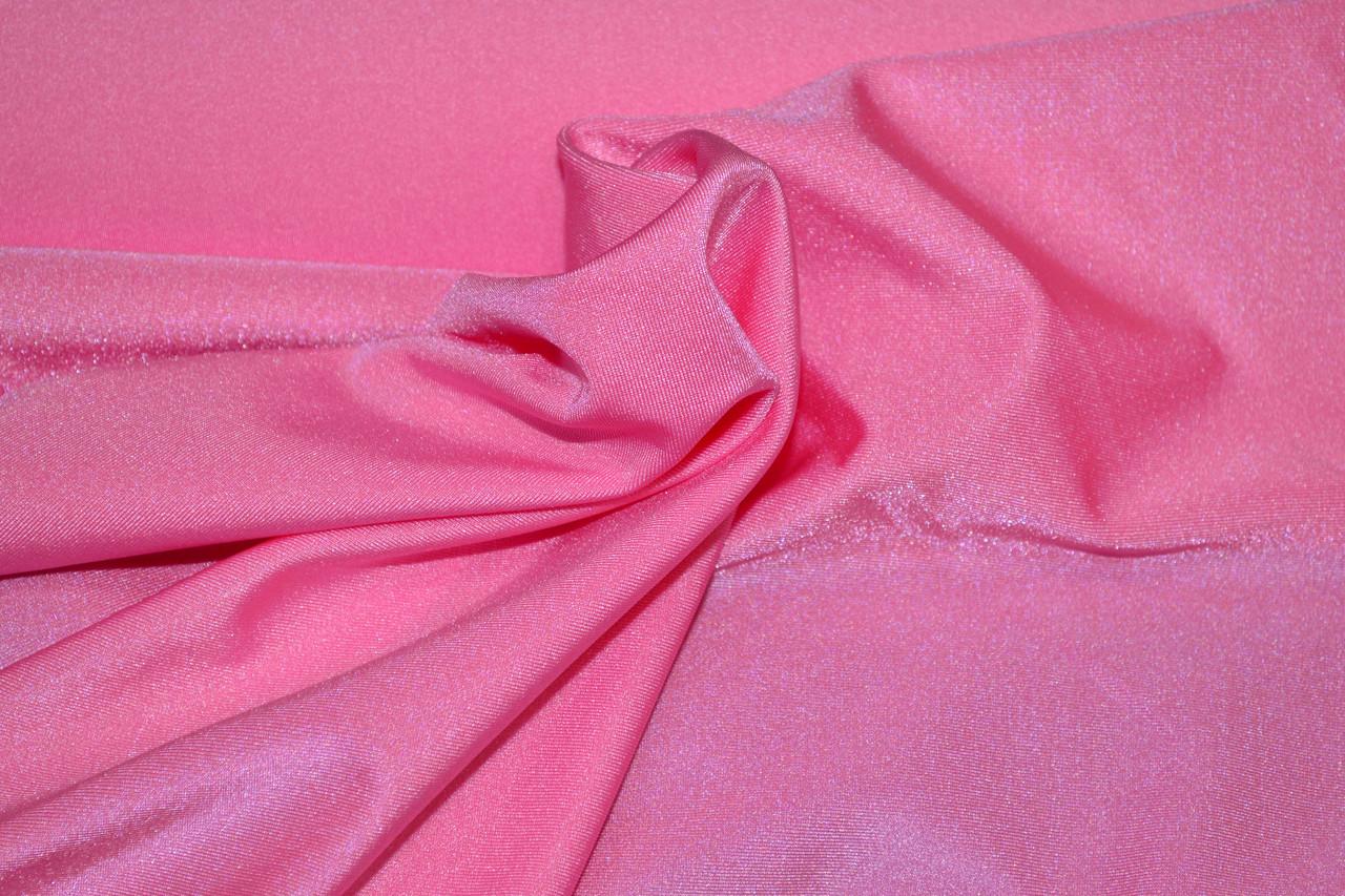 Бифлекс (купальник) розовый