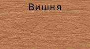 """Соединительная фурнитура для плинтуса """"Элит-Макси"""". Наружный угол (краб-замок). Вишня"""