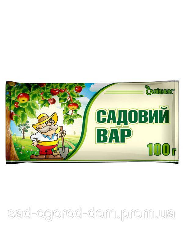 Садовий вар 100г