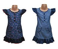 Платье - сарафан джинсовое для девочки, коттон, р.р.80-122