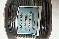 Кабель микрофонный 2 жилы, диаметр 5,5мм, чёрный, на катушке.