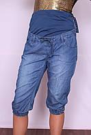 Капри джинсовые для беременных Dromedar (код Y-4562-2)
