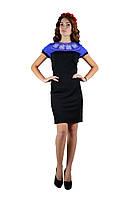Плаття «День-Ніч» у чорно-синьому кольорі