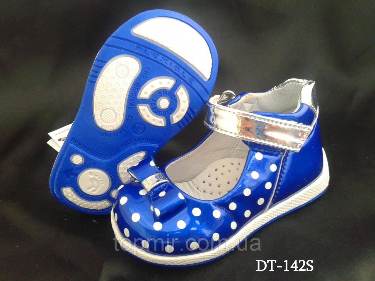 aee76edde Ортопедические профилактические туфельки для малышек: продажа, цена ...