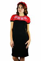 Плаття «День-Ніч» у чорно-червоному кольорі