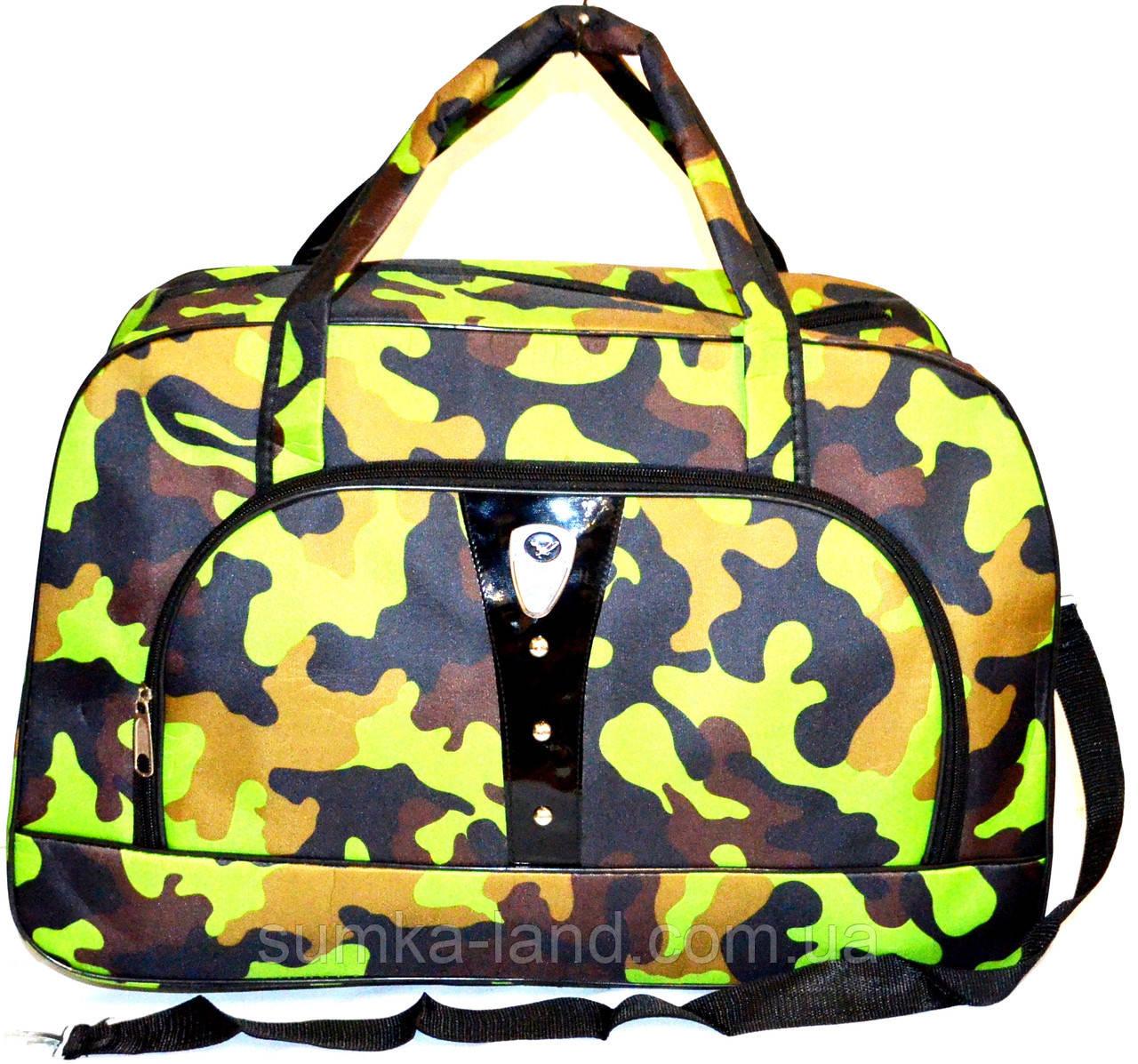 Дорожная сумка (камуфляж\салатов)