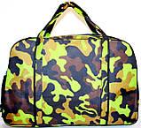 Дорожная сумка (камуфляж\салатов), фото 2
