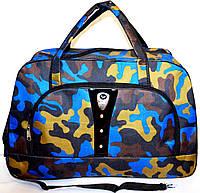 Дорожная сумка (камуфляж\син)