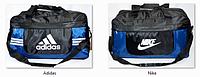 Спортивные дорожные сумки СРЕДН (Adidas и Nike)