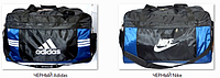 Спортивные дорожные сумки БОЛЬШ (Adidas и Nike)