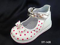 Ортопедические профилактические туфельки  для малышек