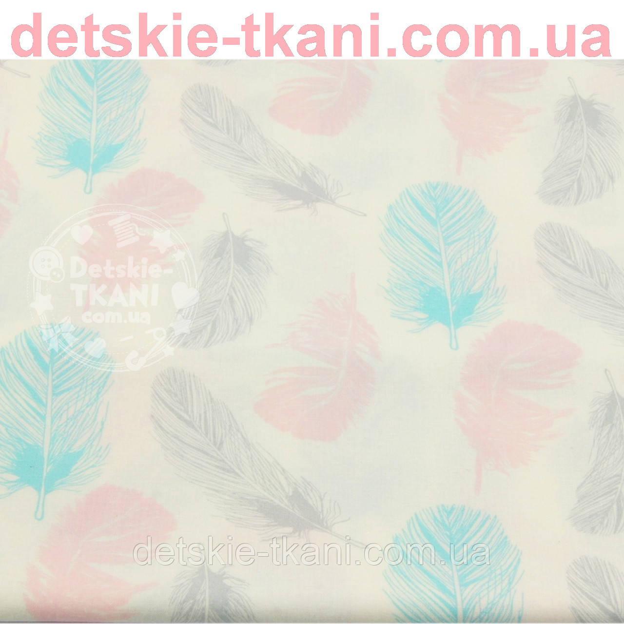 Лоскут ткани с розовыми, серыми и бирюзовыми пёрышками  № 647 б