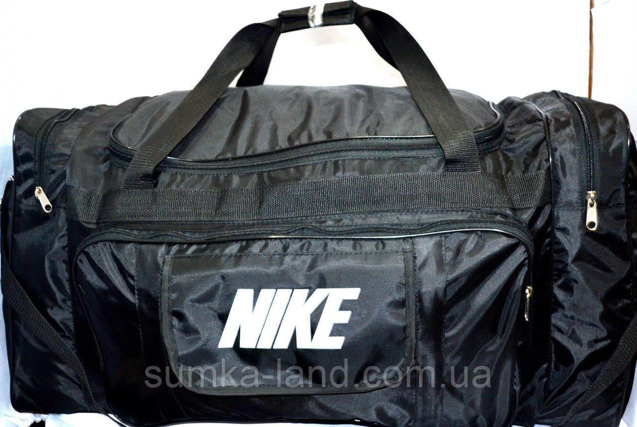 Большие спортивные дорожные сумки рюкзаки долли в харькове