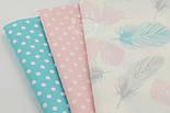 Лоскут ткани с розовыми, серыми и бирюзовыми пёрышками  № 647 б, фото 3