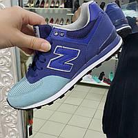 Кроссовки замшевые, кроссы new balance. замшевые кроссовки, кеды, обувь спортивная натуральная