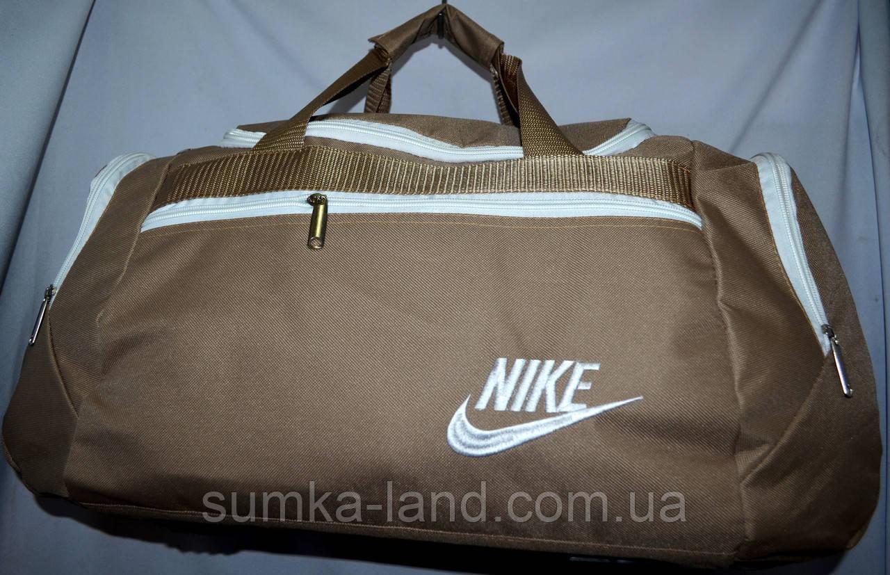 Спортивные дорожные сумки СРЕДНИЕ (БЕЖЕВЫЙ)