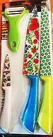 Набор ножей керамических  плюс  нож для овощей