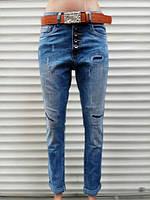 Качественные женские джинсы бойфренды голубого цвета