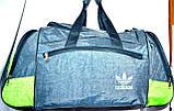 """Дорожные сумки БОЛЬШИЕ Adidas из """"жатки"""" (3 цвета), фото 2"""