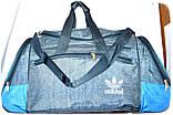 """Дорожные сумки БОЛЬШИЕ Adidas из """"жатки"""" (3 цвета), фото 3"""