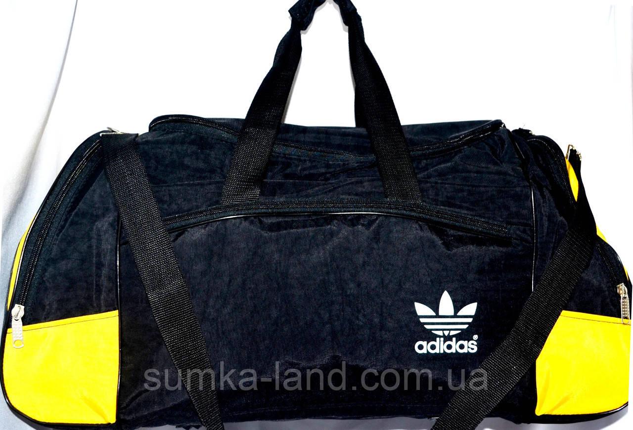 1111348154cf Дорожные сумки БОЛЬШИЕ Adidas из