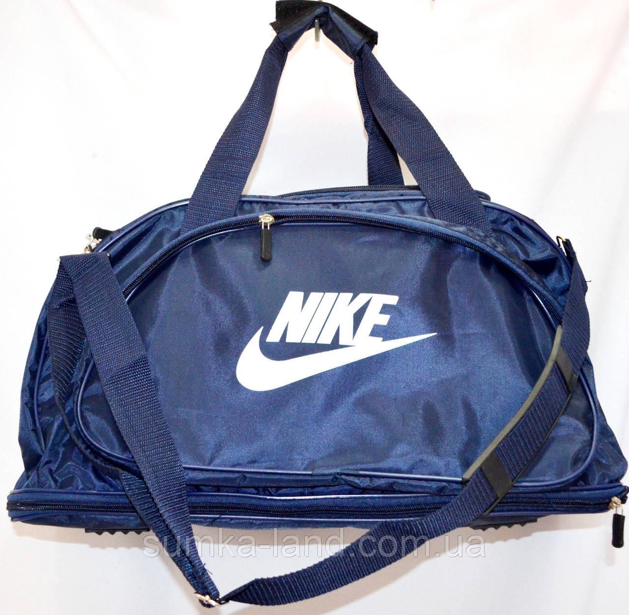 Сумки дорожные спортивные цены красивые дорожные сумки женские