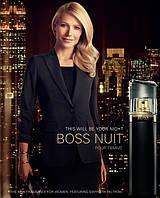Парфюмированная вода Boss Nuit Pour Femme Hugo Boss , 75 мл