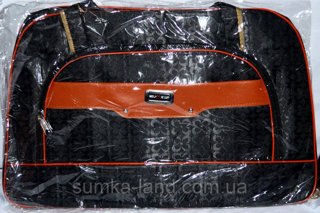 Женские дорожные сумки из текстиля (ЧЕРНЫЙ)