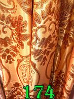 Портьеры атласные рисунок золотая корона