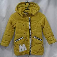 Куртка  демисезонная для девочек 6-10 лет,желтая