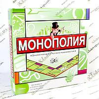 """Настольная игра """"Монополия"""" Elite"""