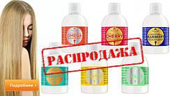 Шампуни Kallos и шампуни из европы