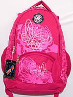 Школьные рюкзаки БОЛЬШОЙ (РОЗОВЫЙ)