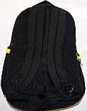 Школьные рюкзаки БОЛЬШОЙ (ЧЕРНЫЙ), фото 2