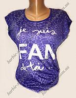 Яркая синяя футболочка для девушек