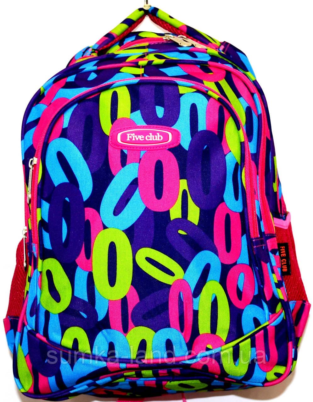 Портфели, рюкзаки и ранцы для школы (СИНИЙ - с - РОЗОВЫМ)