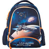Рюкзак для мальчиков школьный 517 Universe explore K17-517S Kite