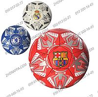 Мяч футбольный 2500-23ABC, размер № 5, из полиуретана 1,4 мм, 4 слоя, 32 панели, 400-420 г, 3 вида клубов