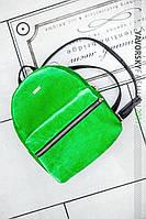 Рюкзак  цвет зелёный  29Х25 см