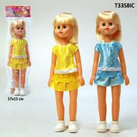 Кукла муз T3358IC