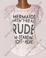 Ажурная футболка для девушек
