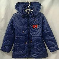 Куртка  демисезонная для девочки 3-7 лет,темно синяя